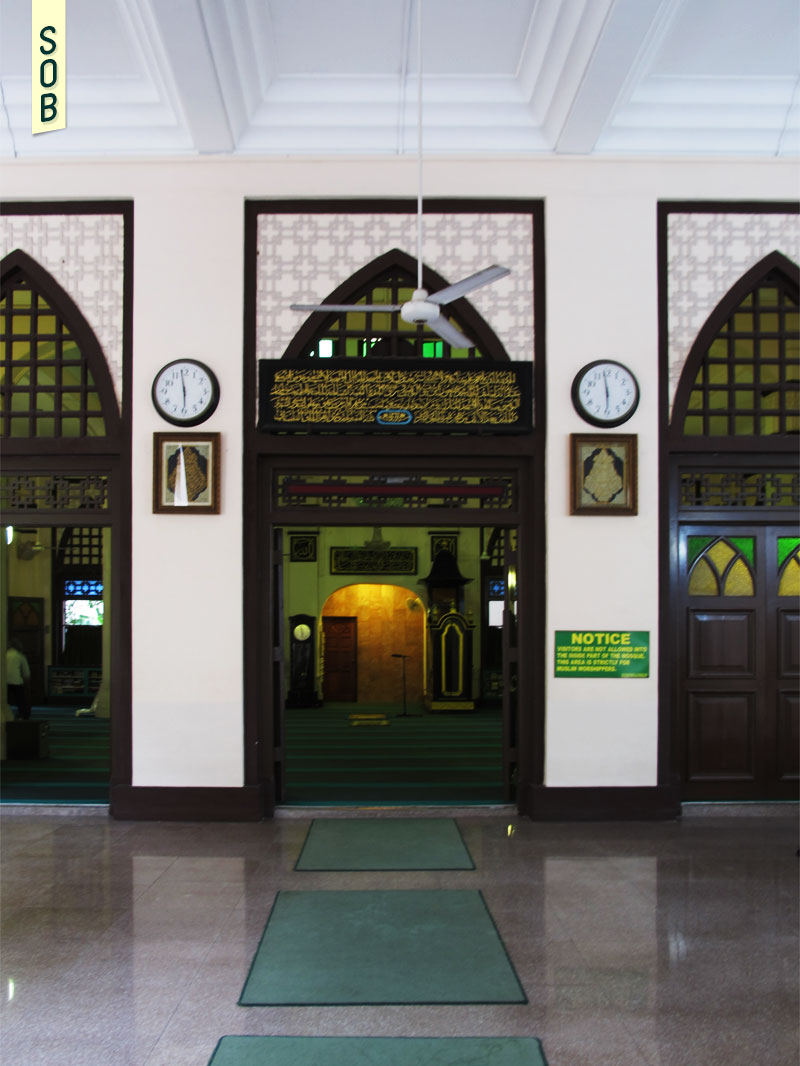 Arcuated doorways to the prayer hall of Hajjah Fatimah Mosque