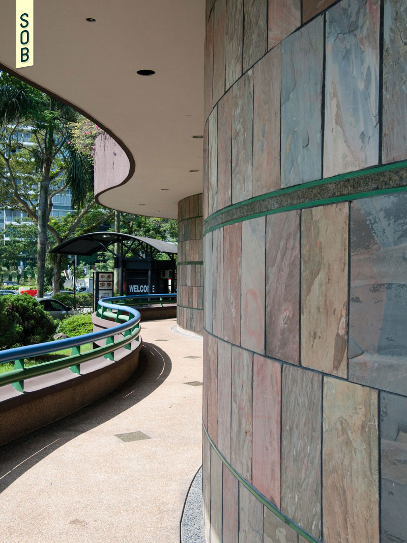 Tiles and undulated facade of McDonald's Place