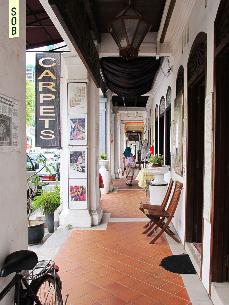 Covered 5ft way along Kandahar Street, Kampong Glam Singapore