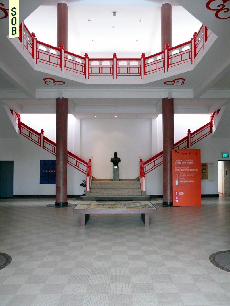 Central lobby of the Chinese Heritage Centre