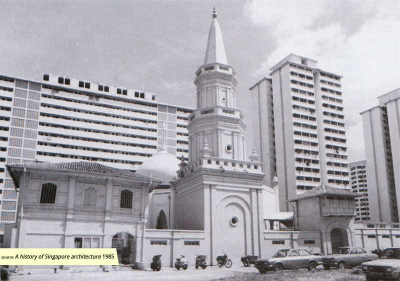 Hajjah Fatimah Mosque in the 1980s