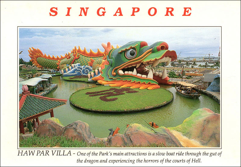 The flume ride through a dragon's body at Haw Par Villa