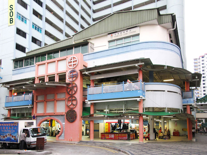 Keong Saik Road view of Chinatown Complex
