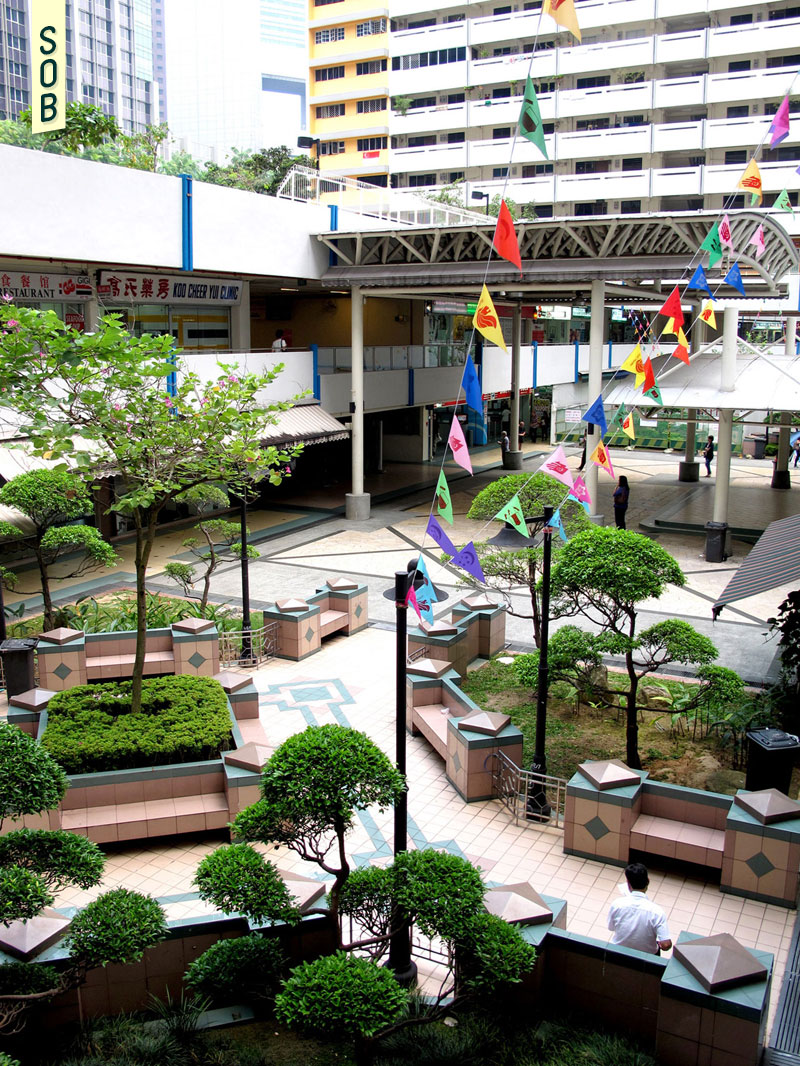 Landscaped courtyards of Tanjong Pagar Plaza