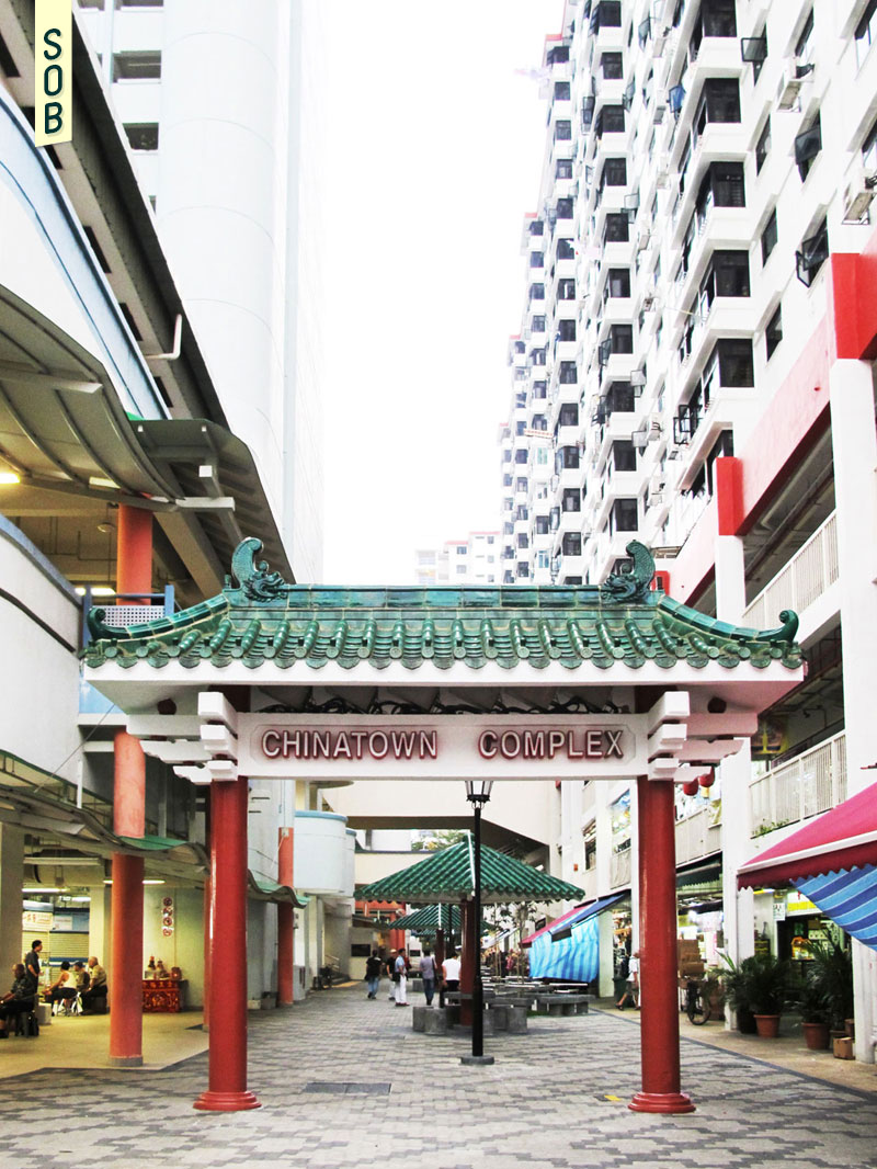 Symbolic gateway to Chinatown Complex