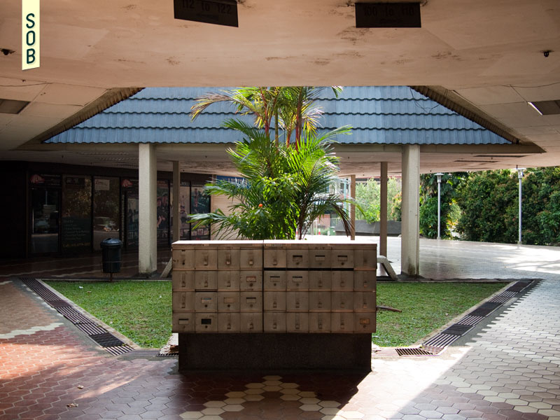 Mailboxes and courtyard at Hong Leong Gardens Shopping Centre