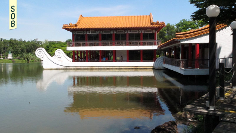 Summer Palace of Chinese Gardens in Jurong