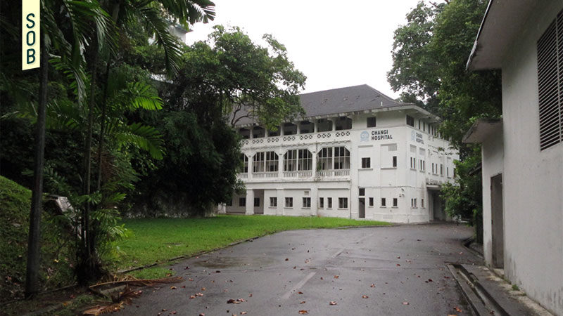 Old Changi Hospital driveway in 2014