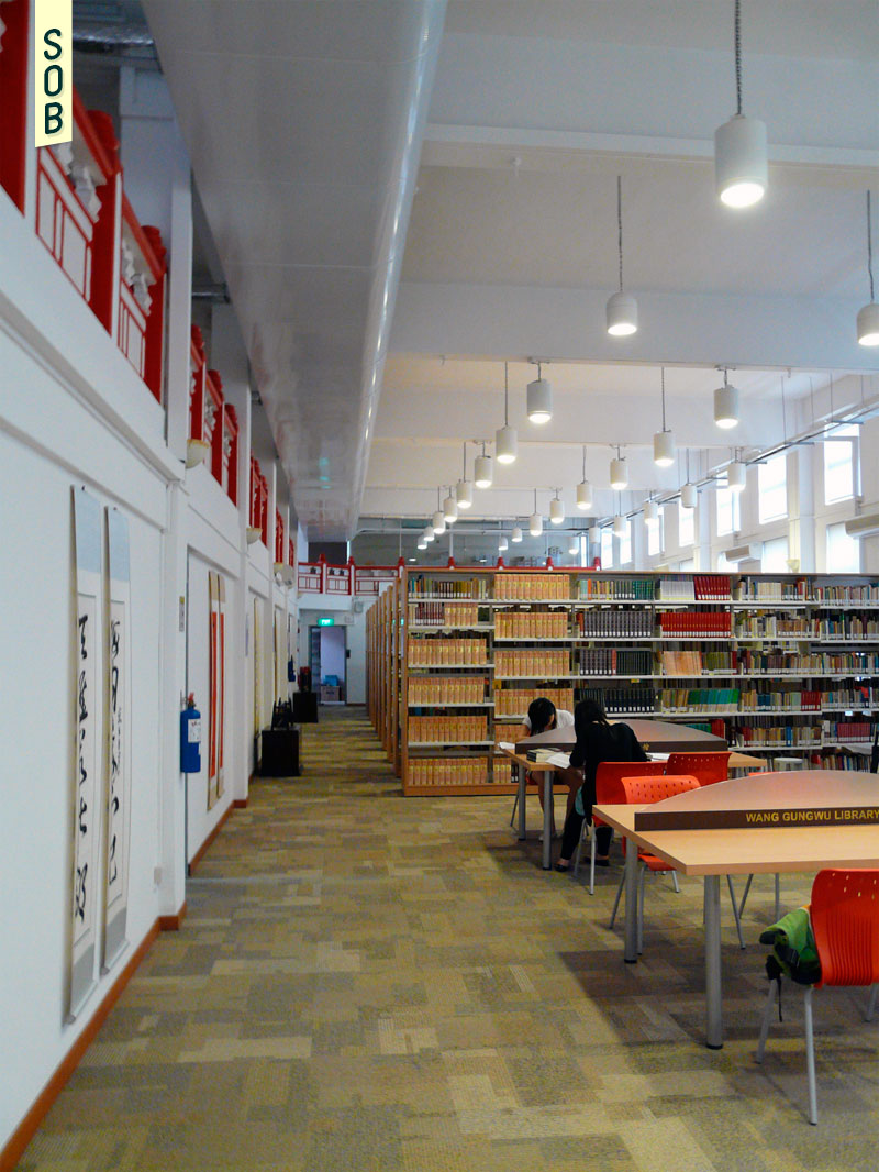 Student library at the Chinese Heritage Centre